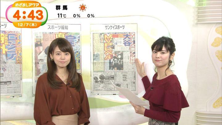 2017年12月07日宮澤智の画像16枚目