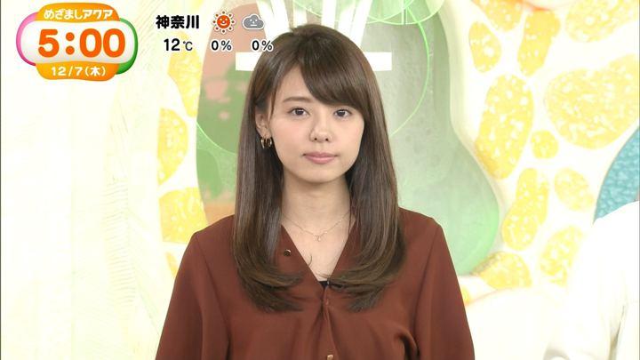 2017年12月07日宮澤智の画像22枚目