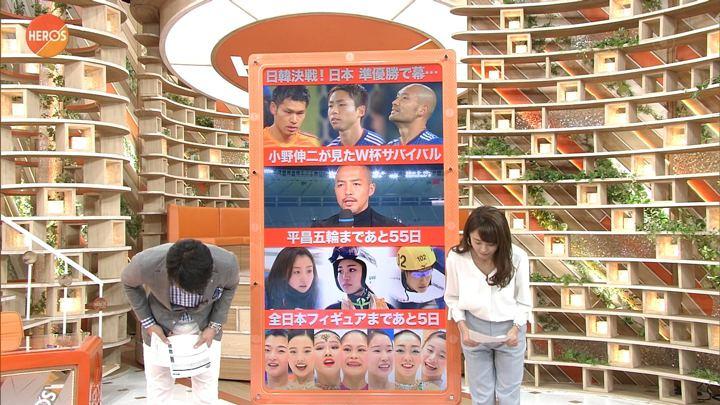 2017年12月16日宮澤智の画像02枚目