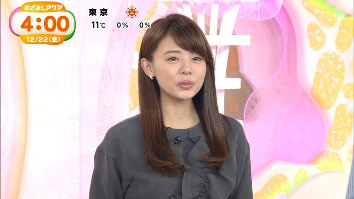 2017年12月22日宮澤智の画像02枚目