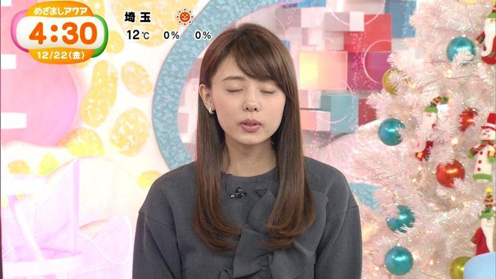 2017年12月22日宮澤智の画像15枚目