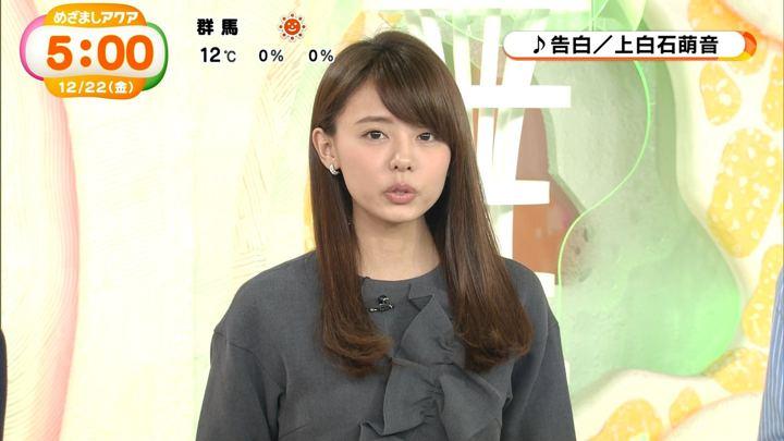 2017年12月22日宮澤智の画像27枚目