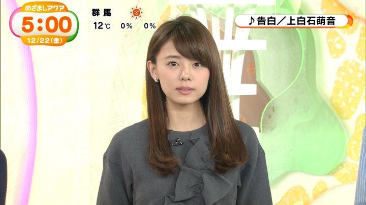 2017年12月22日宮澤智の画像28枚目
