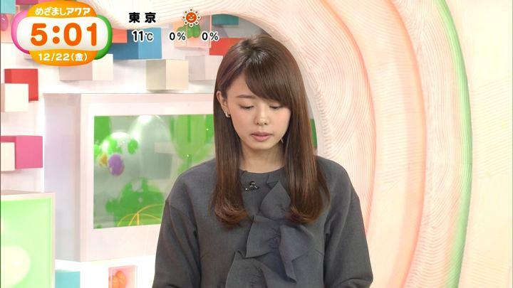 2017年12月22日宮澤智の画像30枚目