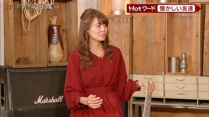2017年12月22日宮澤智の画像56枚目