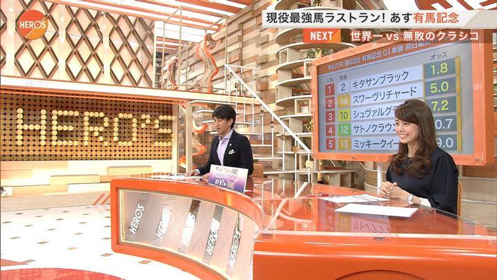 2017年12月23日宮澤智の画像07枚目