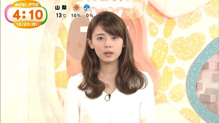 2017年12月25日宮澤智の画像03枚目