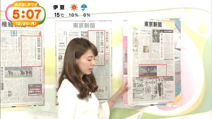 2017年12月25日宮澤智の画像26枚目
