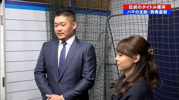 2017年12月30日宮澤智の画像04枚目