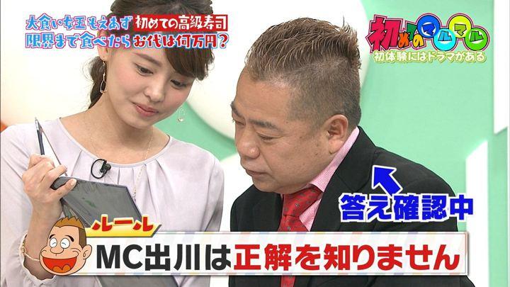 2018年01月04日宮澤智の画像45枚目