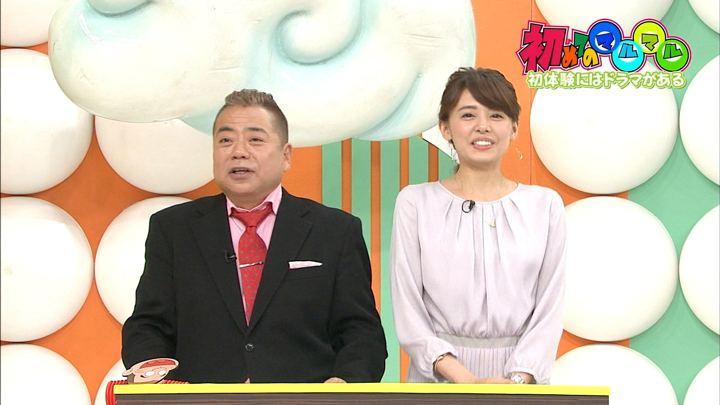 2018年01月04日宮澤智の画像47枚目
