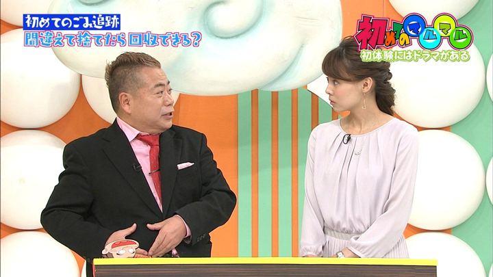 2018年01月04日宮澤智の画像49枚目