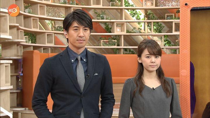 2018年01月06日宮澤智の画像01枚目