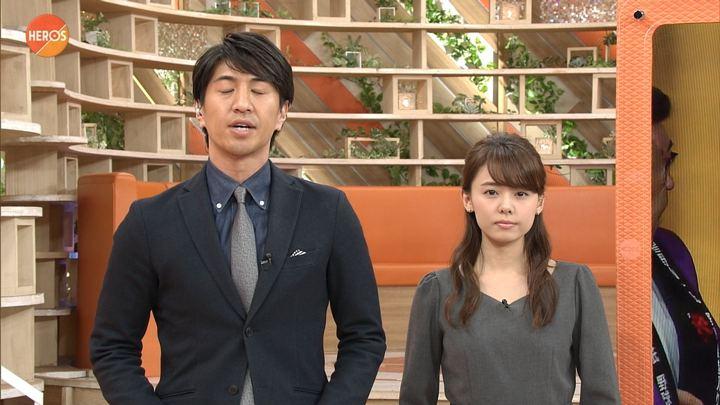 2018年01月06日宮澤智の画像02枚目