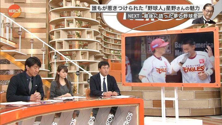 2018年01月06日宮澤智の画像04枚目