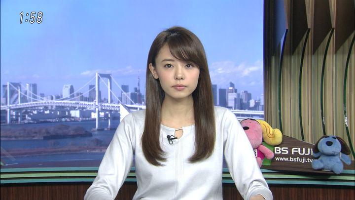2018年01月09日宮澤智の画像01枚目