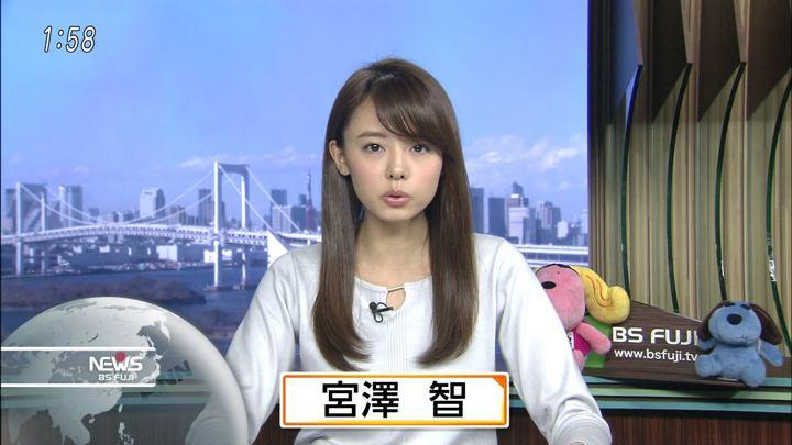 2018年01月09日宮澤智の画像02枚目