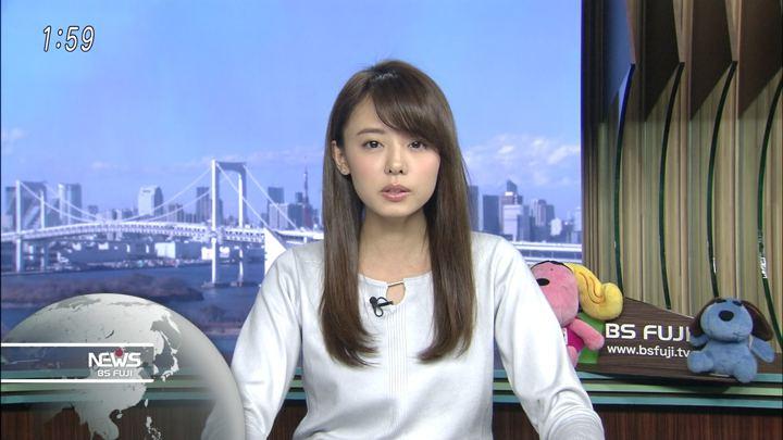 2018年01月09日宮澤智の画像03枚目
