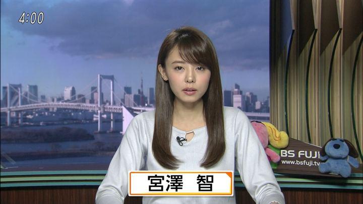 2018年01月09日宮澤智の画像08枚目