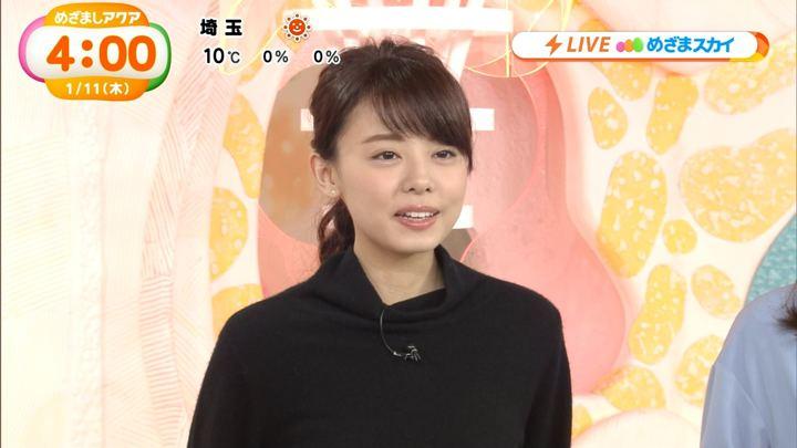 2018年01月11日宮澤智の画像02枚目