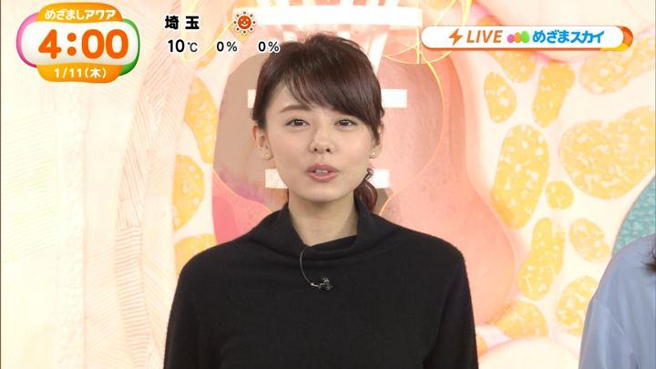 2018年01月11日宮澤智の画像03枚目