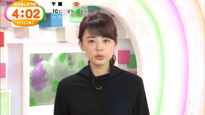 2018年01月11日宮澤智の画像04枚目