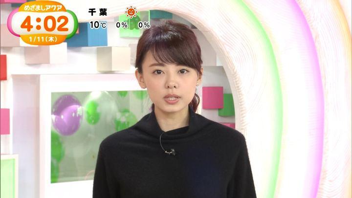 2018年01月11日宮澤智の画像05枚目
