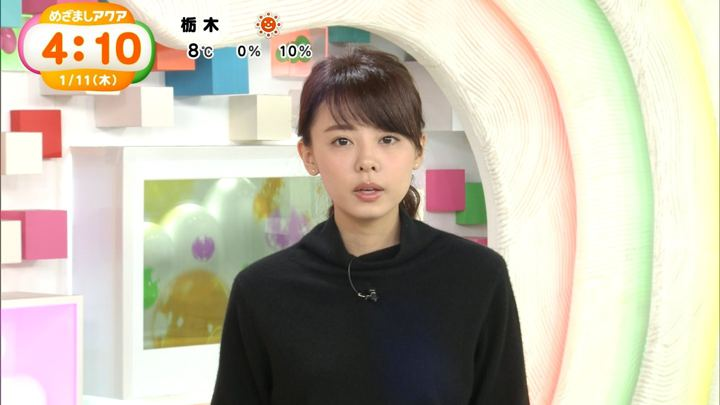 2018年01月11日宮澤智の画像07枚目
