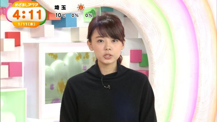 2018年01月11日宮澤智の画像08枚目