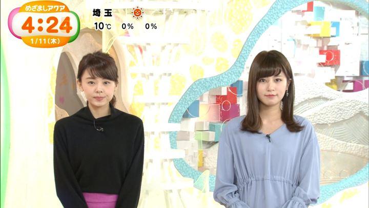 2018年01月11日宮澤智の画像09枚目