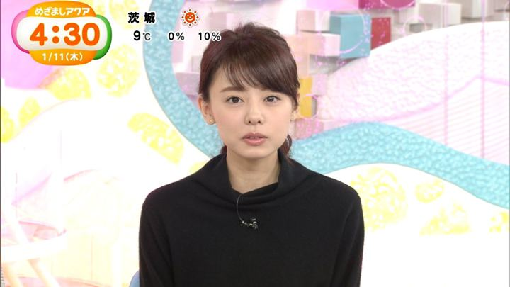 2018年01月11日宮澤智の画像10枚目