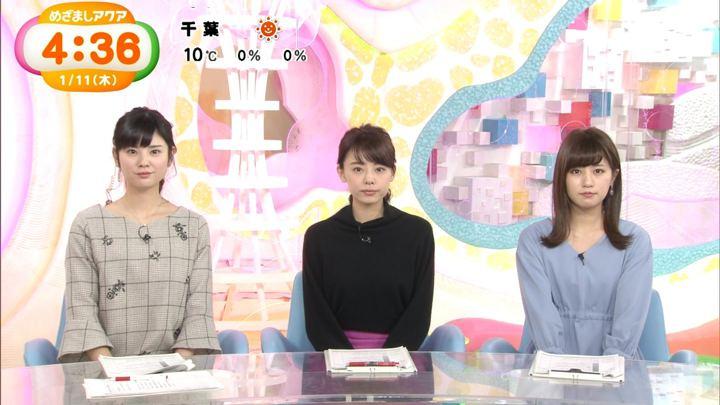 2018年01月11日宮澤智の画像11枚目