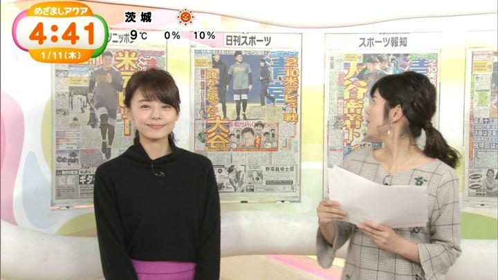 2018年01月11日宮澤智の画像13枚目