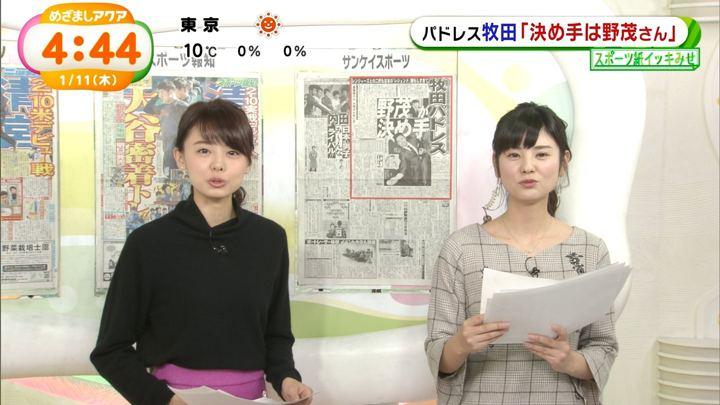 2018年01月11日宮澤智の画像15枚目