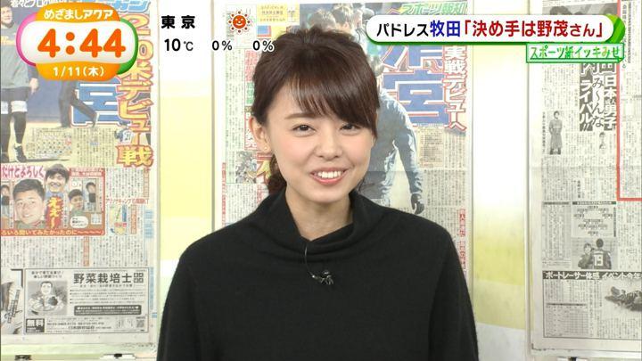 2018年01月11日宮澤智の画像18枚目