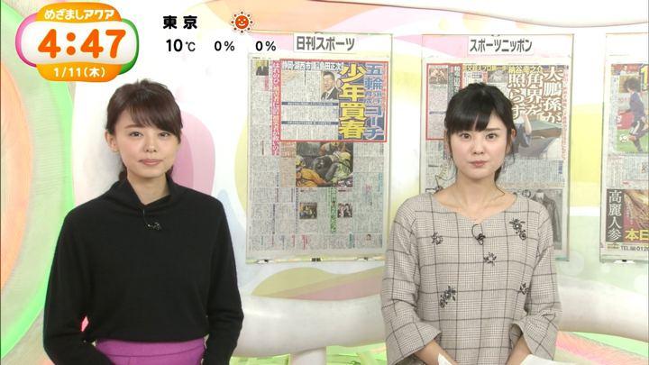 2018年01月11日宮澤智の画像20枚目