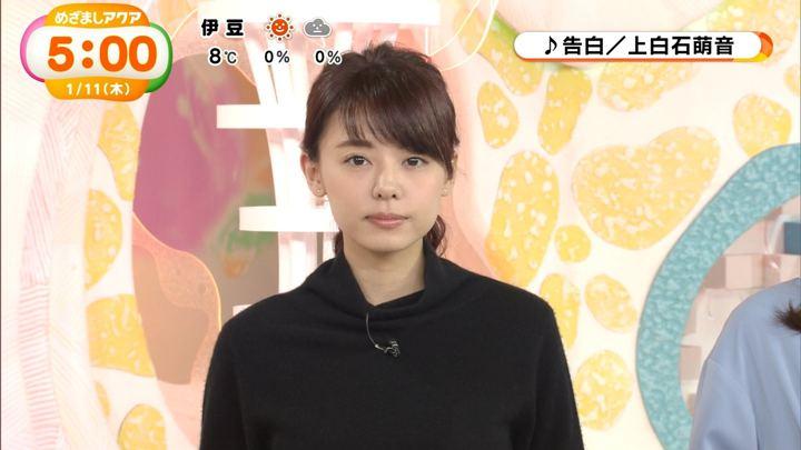 2018年01月11日宮澤智の画像22枚目