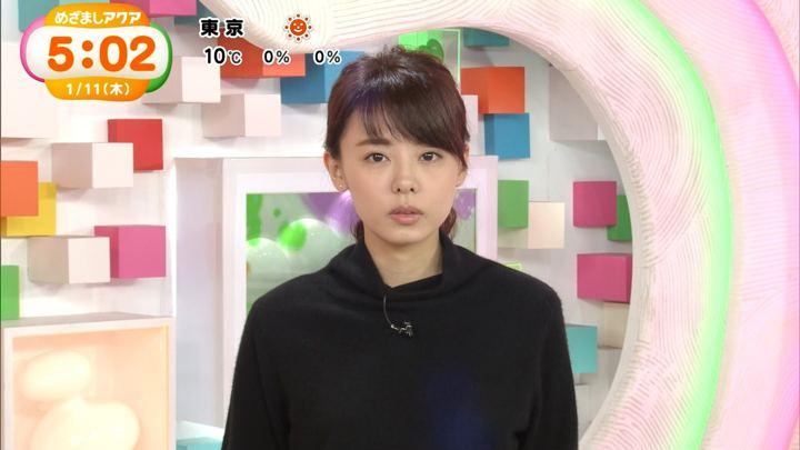 2018年01月11日宮澤智の画像23枚目