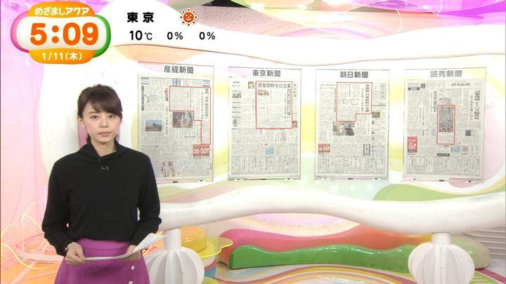 2018年01月11日宮澤智の画像26枚目