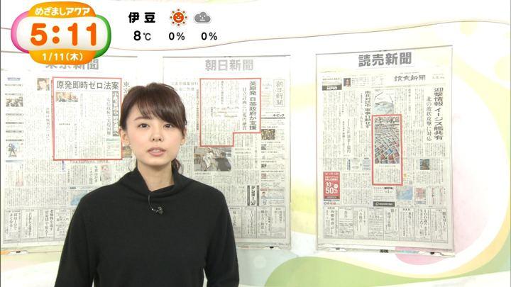 2018年01月11日宮澤智の画像27枚目