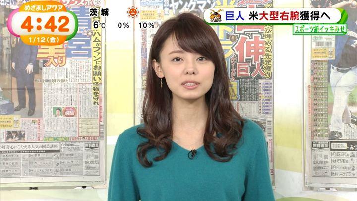 2018年01月12日宮澤智の画像12枚目