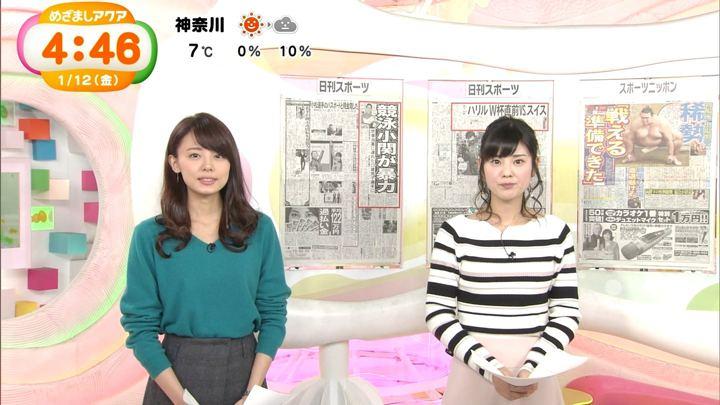 2018年01月12日宮澤智の画像17枚目