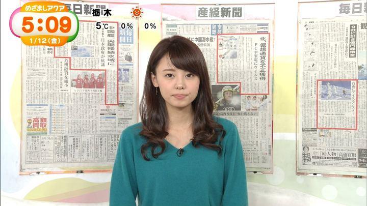 2018年01月12日宮澤智の画像27枚目