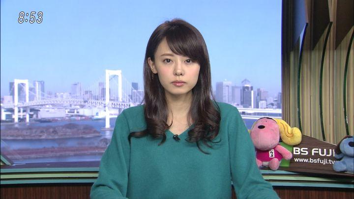 2018年01月12日宮澤智の画像29枚目