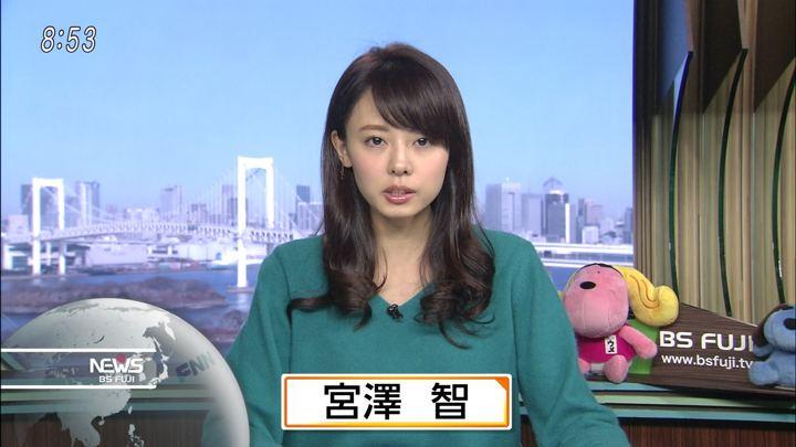 2018年01月12日宮澤智の画像30枚目