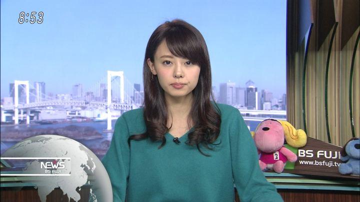 2018年01月12日宮澤智の画像32枚目