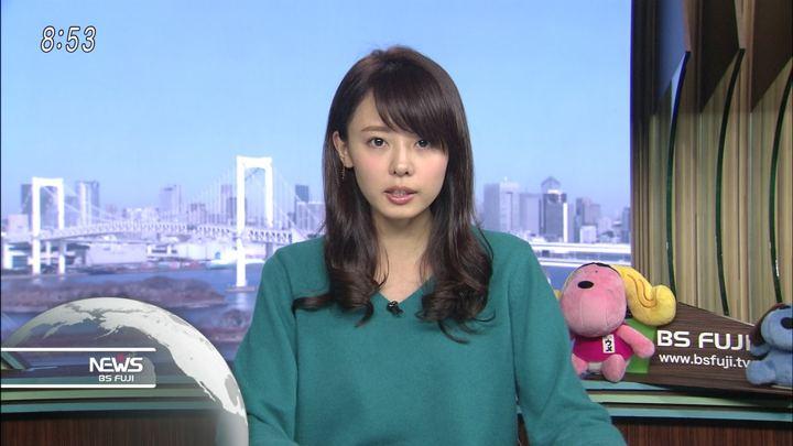 2018年01月12日宮澤智の画像33枚目