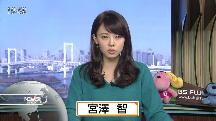 2018年01月12日宮澤智の画像34枚目