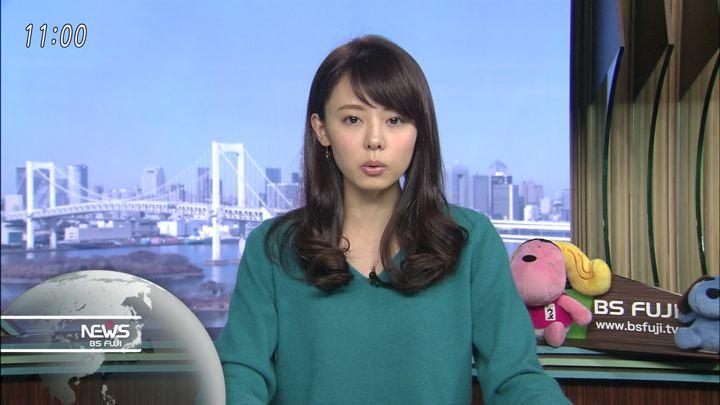 2018年01月12日宮澤智の画像35枚目