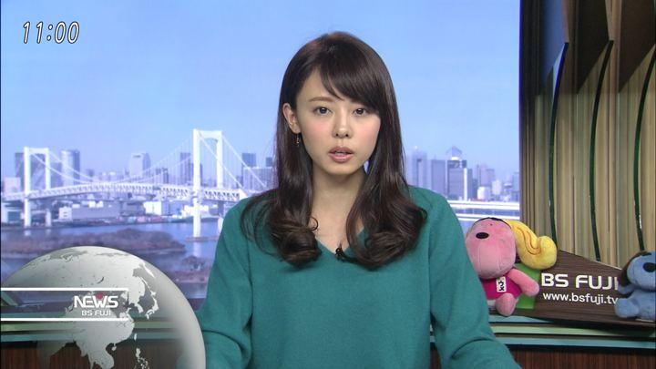 2018年01月12日宮澤智の画像36枚目